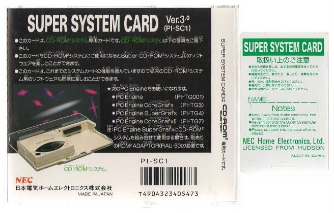 Super System Card 3.0-back.jpg
